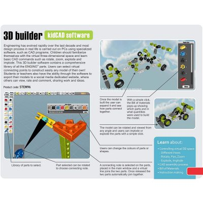 Engino 3D Builder KidCAD Software